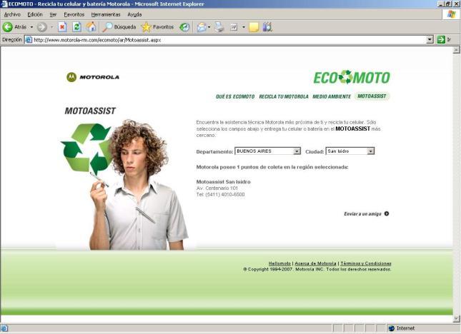 ecomoto1